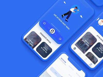 App Design flat illustration vector designinspiration creative branding app ux ui design