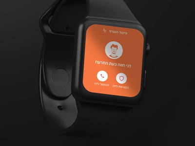 Panic Alert watch-app illustration designinspiration daily menu branding creative ux ui app design