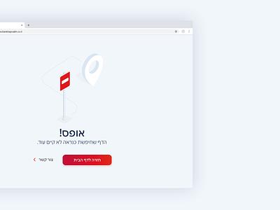 404 Page minimal website flat vector creative web illustration icon app ux daily design ui