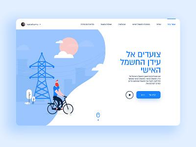 Green Energy - Home page creativity card designinspiration icon type vector minimal flat brandidentity website web illustration creative branding menu app ux daily design ui