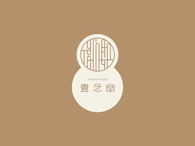 Yiniantang logo brand
