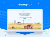 Farmers27