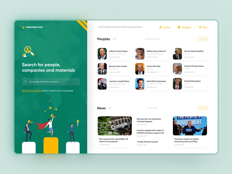 Concept for Wiki of Celebrity star peoples news company famous site yellow green sidebar celebrity wiki illustration finance white adaptive logo web hipool ux ui