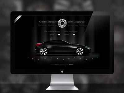 Alloy Wheels ecommerce ui design dark