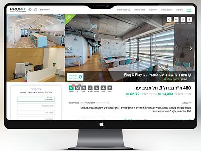 Propit Real Estate web platform gui uxui ui ux real estate