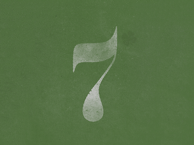 7 7 lucky logo branding handlettering typography lettering