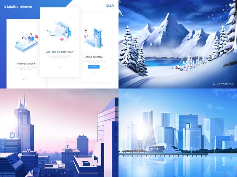 2018 design blue illustration 2018