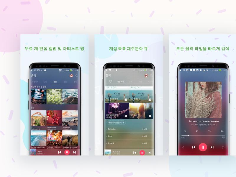 Samsung Music App Screenshot - Google Play korea app design uiux ux screenshot testing music app app uidesign design ui