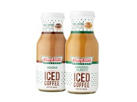 Krispy Kreme Iced Coffee