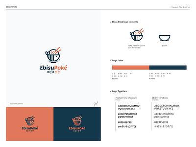 Ebisu Poké Logo Concept [SOLD] poke bowl branding vector illustration icon logo flat design