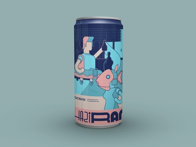 Audioban June beer can mockup