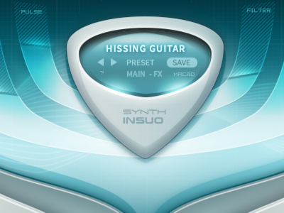 Hissing guitar