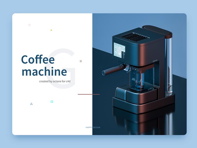 coffee machine coffee machine ui octane design c4d