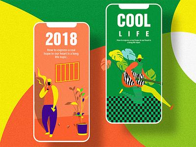 I hope I can have a way of life—02 web ux ui landing interface illustration hero digital colors