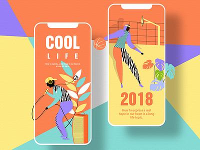 I hope I can have a way of life—05 web ux ui landing interface illustration hero digital colors