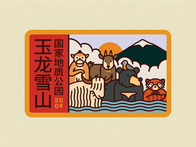 Animals in Yulong. Patch 7 red panda icon bird goat monkey yak bear park mountain patch cloud sun vector 2d flat illustration design