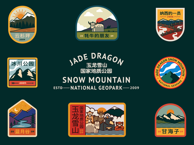 Jade Dragon Snow Mountain. Patches tree yak bear animal animals national park park mountain typography patch cloud sun branding badge icon logo 2d flat illustration design