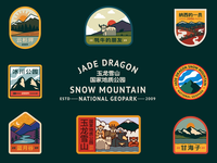 Jade Dragon Snow Mountain. Patches