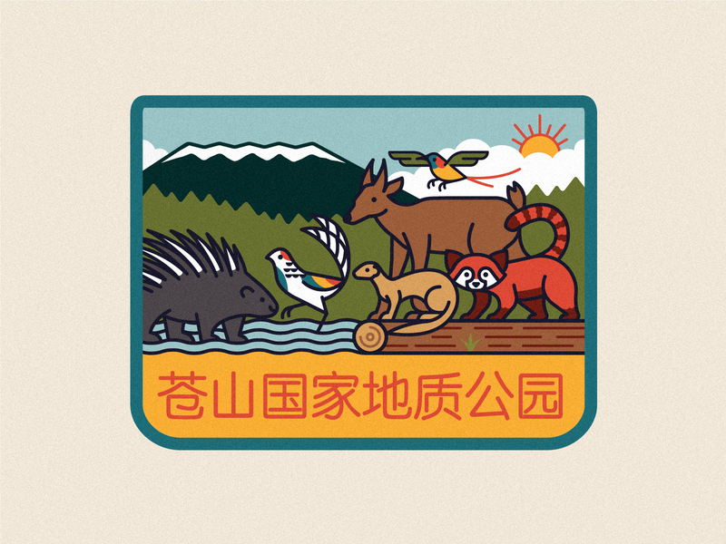 Friends of Cang Mountain Patch weasel deer bird pheasent porcupine log river cloud mountain sun animal animals patch typography badge icon vector logo illustration design