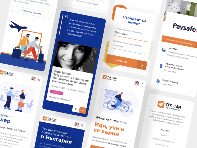 Tuk-Tam Guide Responsive Mobile Pages bulgaria calculator guide experience interface job interviews articles news typography grid layout education platform app responsive mobile web design ux ui