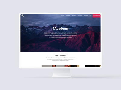 9Academy Homepage Redesign 9a 9academy user interface animation interface redesign aep ae slider homepage mockup monitor desktop device imac responsive website ux ui