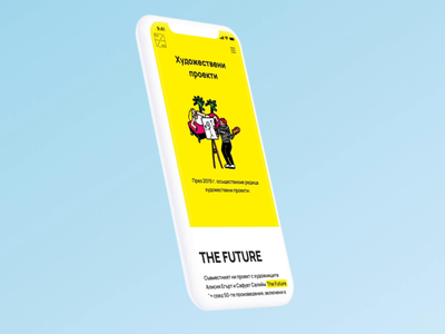 Fine Acts — Annual Report 2019 — Mobile illustrations typography grid layout animation report web web design interface website one pager one page mobile app experience scrolling scroll ux ui app mobile