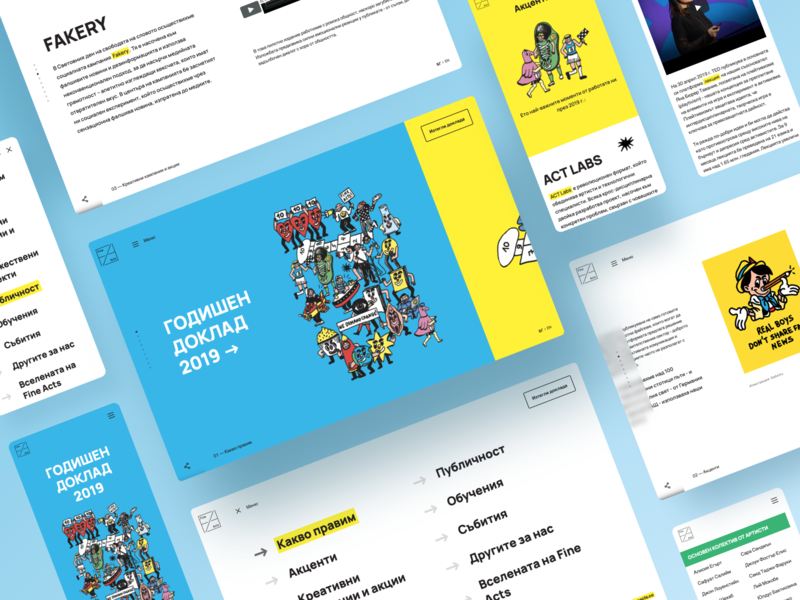 Fine Acts — Annual Report 2019 one pager onepage content illustrations grid typography layout scrolling scroll responsive app desktop mobile interface experience ux ui web design design website