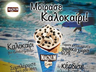 Magnum Contest