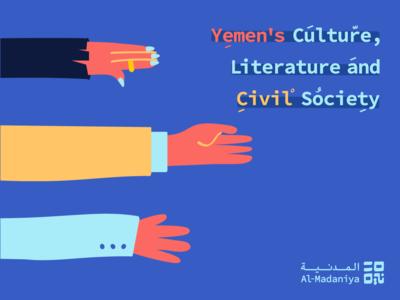 Yemeni Art, Culture, and Civil Society - Al-Madaniya Magazine