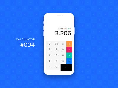 Daily UI #004 calculadora maths calculator ui daily
