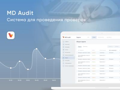 Header for MD Audit system