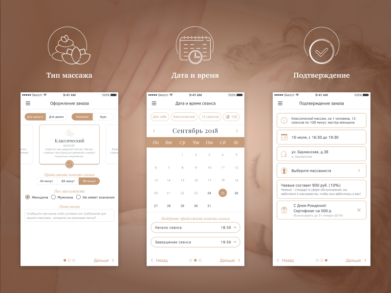 Relaxy Club application screens simplicity steps massage mobile screen app ui design