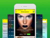 Bigbuzzy App