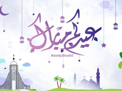 Eid Mobarak  celebrate eid celebration
