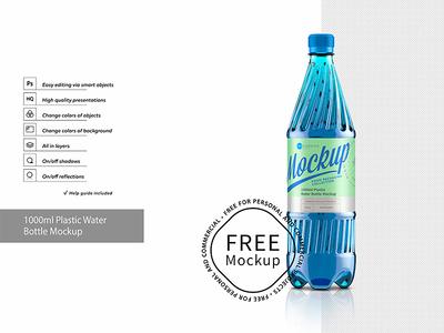 Freebies / 1000ml Plastic Water Bottle Mockup