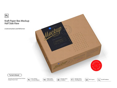 Kraft Paper Box Mockup Half Side View