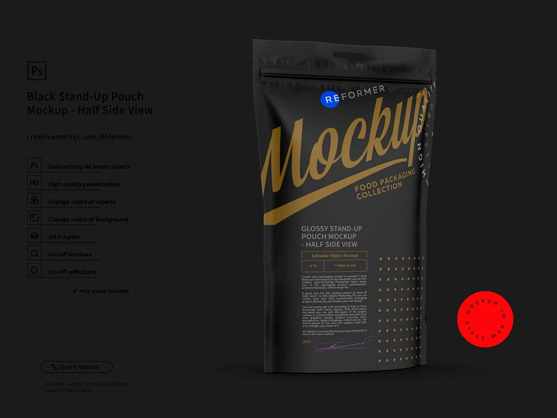 Black Stand-Up Pouch Mockup Half Side View template screw product smart object packaging package psd object mockups mockup