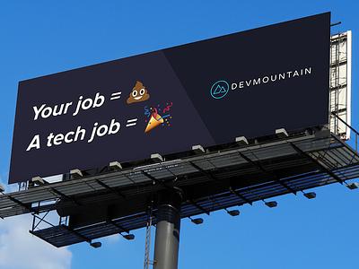 Emoji Billboard advertising billboard school coding party poop emoji