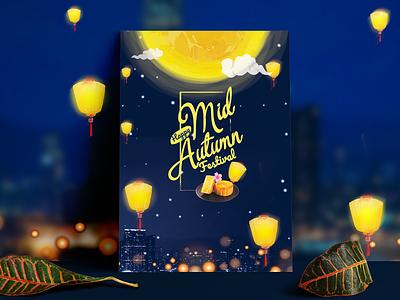 MidAutumn Festival card art festival design 2d hochiminh hcm mid-autumn