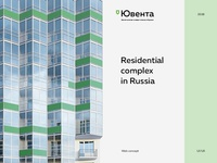 Residential complex in Russia