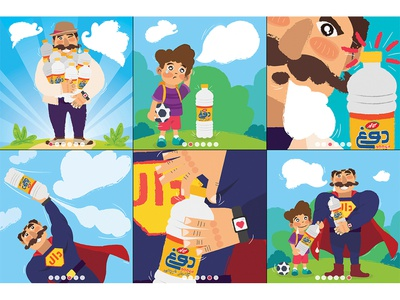 MR. Doughi caracter design caracter comicsart dough comicstrip comic art comics comic illustrator illustration