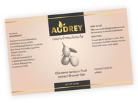 Audrey Cosmetic Premium Label Design