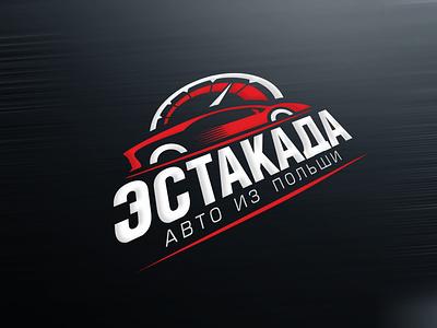 ЭСТОКАДА: Cars from Poland poland cars juicyart logo