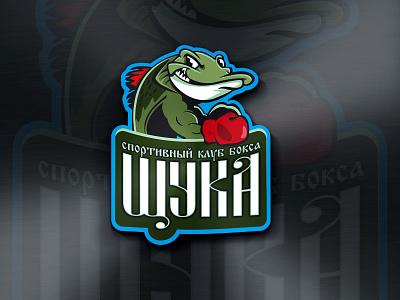 Лого: Спортивный клуб бокса: Щука sportclub fight pike sport boxing logo illustration