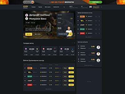EUROSTAVKA: sports betting eurostavka soccer sport football bookmakers betting bet