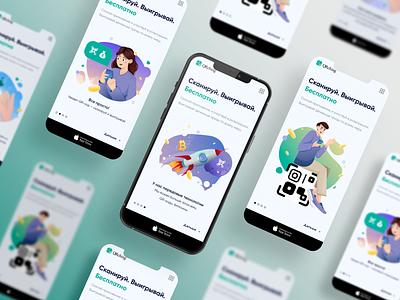 Mobile App: QRching blockchain bitcoins crypto mobileappdesign illustration