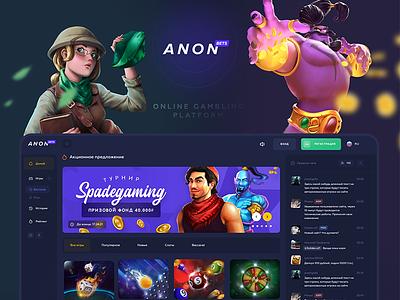AnonBets: Casino / Gambling гэмблинг betting illustration roulette anonbets casino gambling uiux design juicyart game