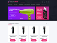 Online store: FUTURIKON (COSMETICS)v2