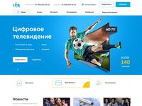 Link - цифровое телевидение