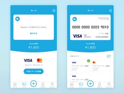 Kyash card tab money wallet ios ui app visa creditcard payment kyash